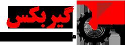 ماشین سازی ایران مهر